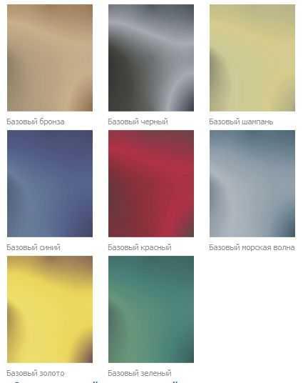 цвет стальной цвет фото
